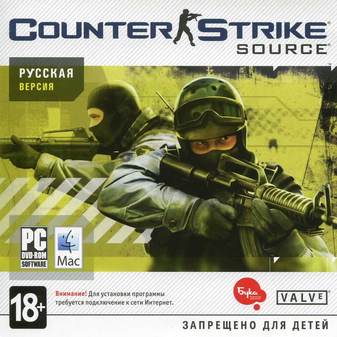 Скачать Counter-strike:source v84 No-Steam (Торрент)