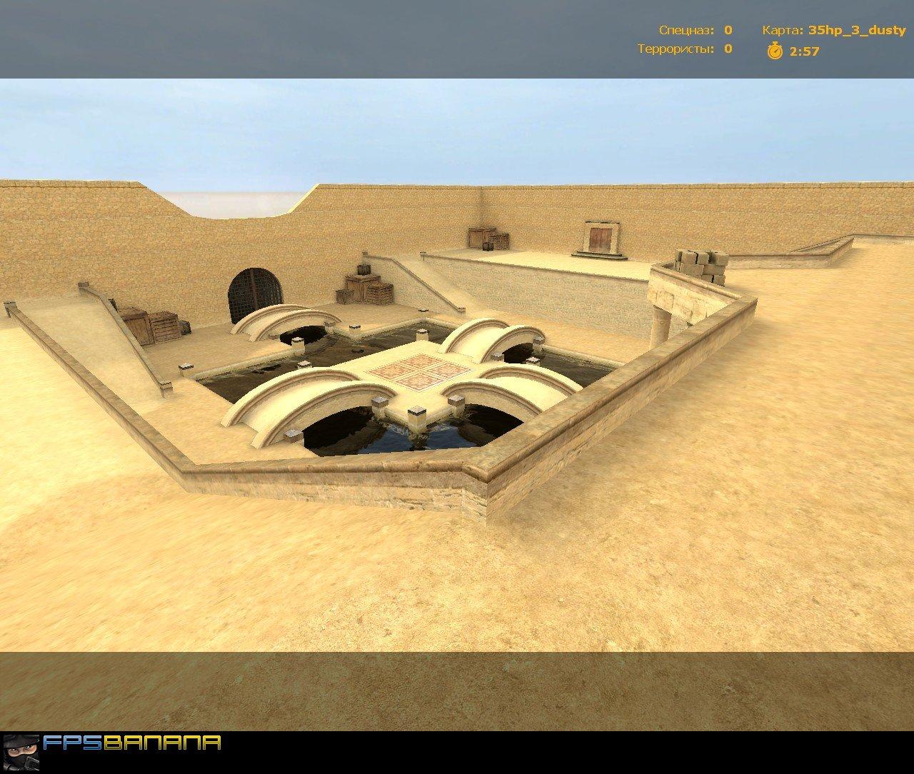 Скачать Карта 35hp_3_dusty для css